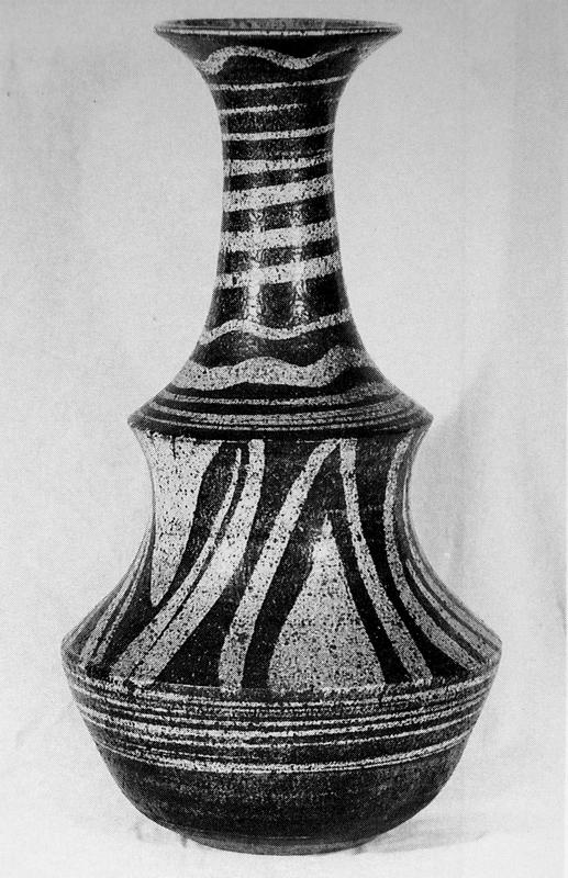 Tall Vase, Zebra Decoration